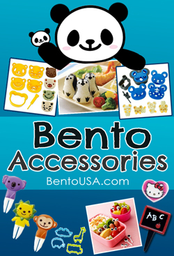 allthingsforsale.com Bento Products